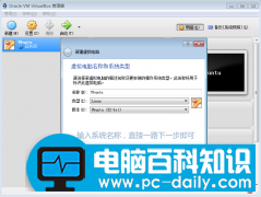 电脑知识学习网教您下载的屏保怎么安装