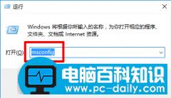 开机提示windows检测到一个硬盘问题解决方法