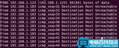 常用的9个网络命令 非常实用