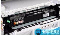 联想m7400打印机不能打印文档该怎么办?