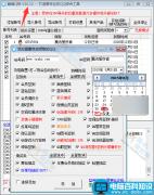 巅峰Q神V10.12下载 新增QQ浏览器9签到 修复一处QQ绿钻签到无效