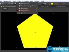 AE中怎么绘制各种形状的几何图形?