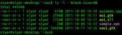 Linux下的wxWidgets静态编译实现方法