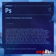 获取Photoshop CS6版本安装和破解教程
