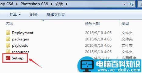 Photoshop,PhotoshopCS6,PhotoshopCS6安装