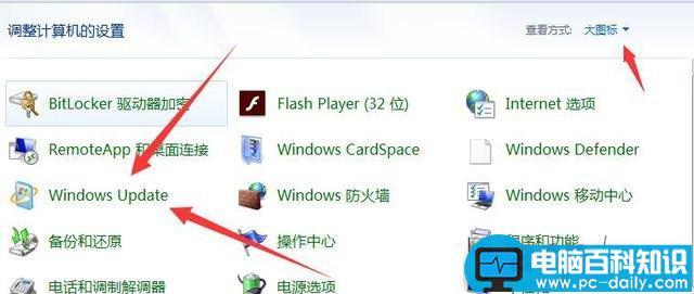电脑开机启动慢,开机启动慢