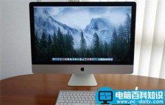 苹果imac 8k多少钱 imac 8k报价多少