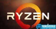 AMD Ryzen 7 1800X和Intel i7 6900K哪个好?Ryzen 7 1800X/英特尔i7性能对比评测