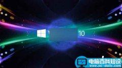 微软发布Win10版写字板、字符映射表等经典Windows应用程序