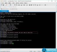 linux重置密码提示与用户名相似该怎么解决?