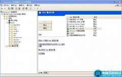 iis6.0上配置asp.net4.0网站(windows2003企业版)