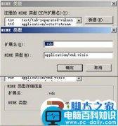 服务器找不到存在的文件的解决方法