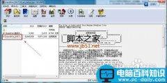 如何打开dmg文件,dmg文件怎么打开的解决方法