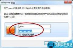 磊科路由器设置隐藏wifi信号的方法