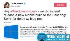 Win10 Mobile秋季创意者更新15223快速预览版更新修复内容及已知问题汇总