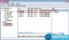 往U盘里传送拷贝文件时文件乱码且无法删除的解决方法