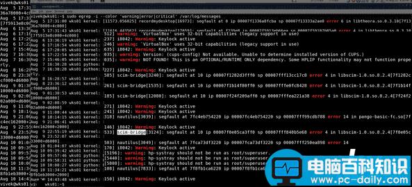 Linux,grep