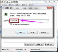 """usb驱动用不了,教您U盘插入""""未能成功安装设备驱动程序""""解决方法"""