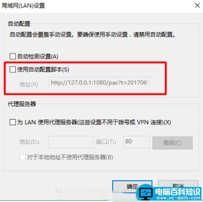 IE无法上网图解2.png