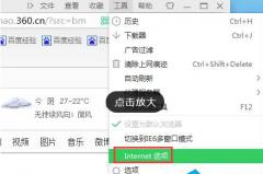 小编分享如何清除浏览器的缓存以及记录教程方法