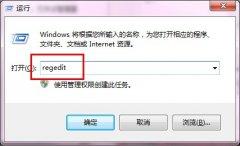 空文件夹无法删除怎么办?教您解决文件夹无法删除的方法
