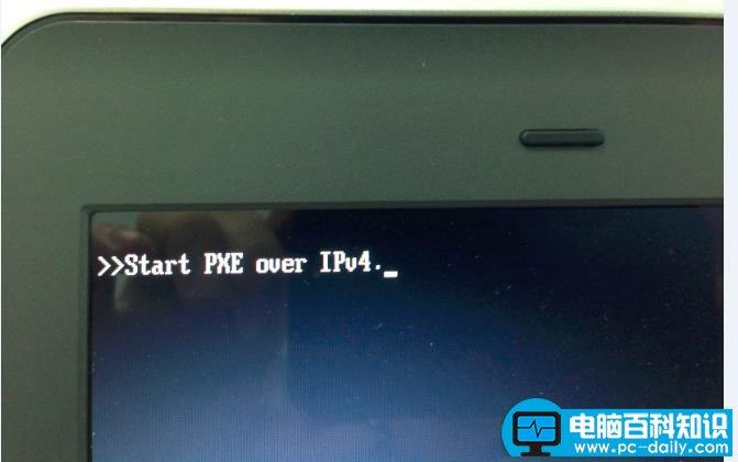 start pxe over ipv4