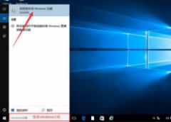 DL电脑开机报错问题的完美解决方案