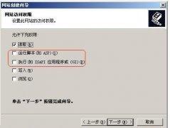 iis服务器打开网页的详细流程