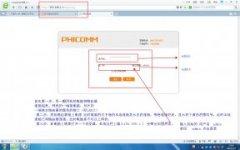 小编告诉你斐讯路由器修改默认IP的具体方法