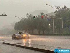 北京暴雨和雷电双预警