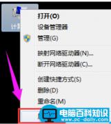 显示器驱动程序已停止响应并且已恢复(附解决方法)