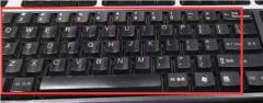 电脑键盘示意图及用法(电脑键盘功能详细介绍)
