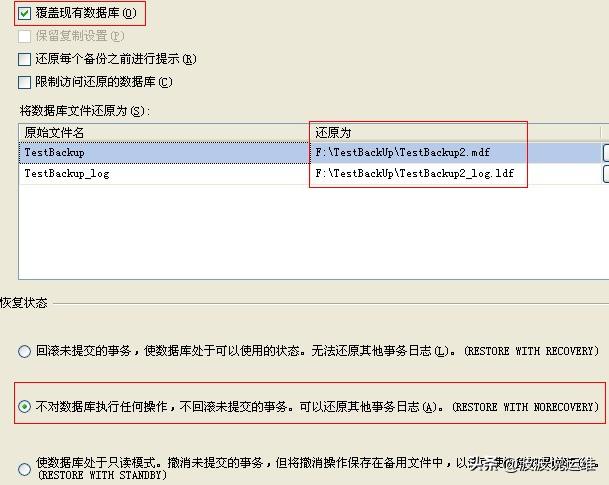 详解SQL Server备份和还原全攻略--完全备份vs差异备份vs增量备份