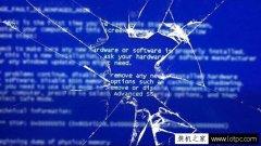 电脑开机蓝屏什么原因(几招解决电脑蓝屏)