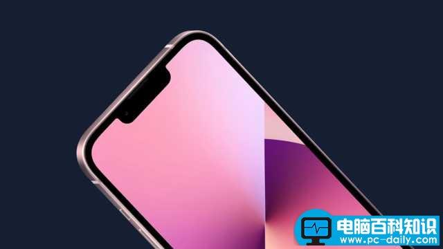 """苹果iPhone13系列外观:""""刘海""""缩小,""""猛男粉""""登场"""