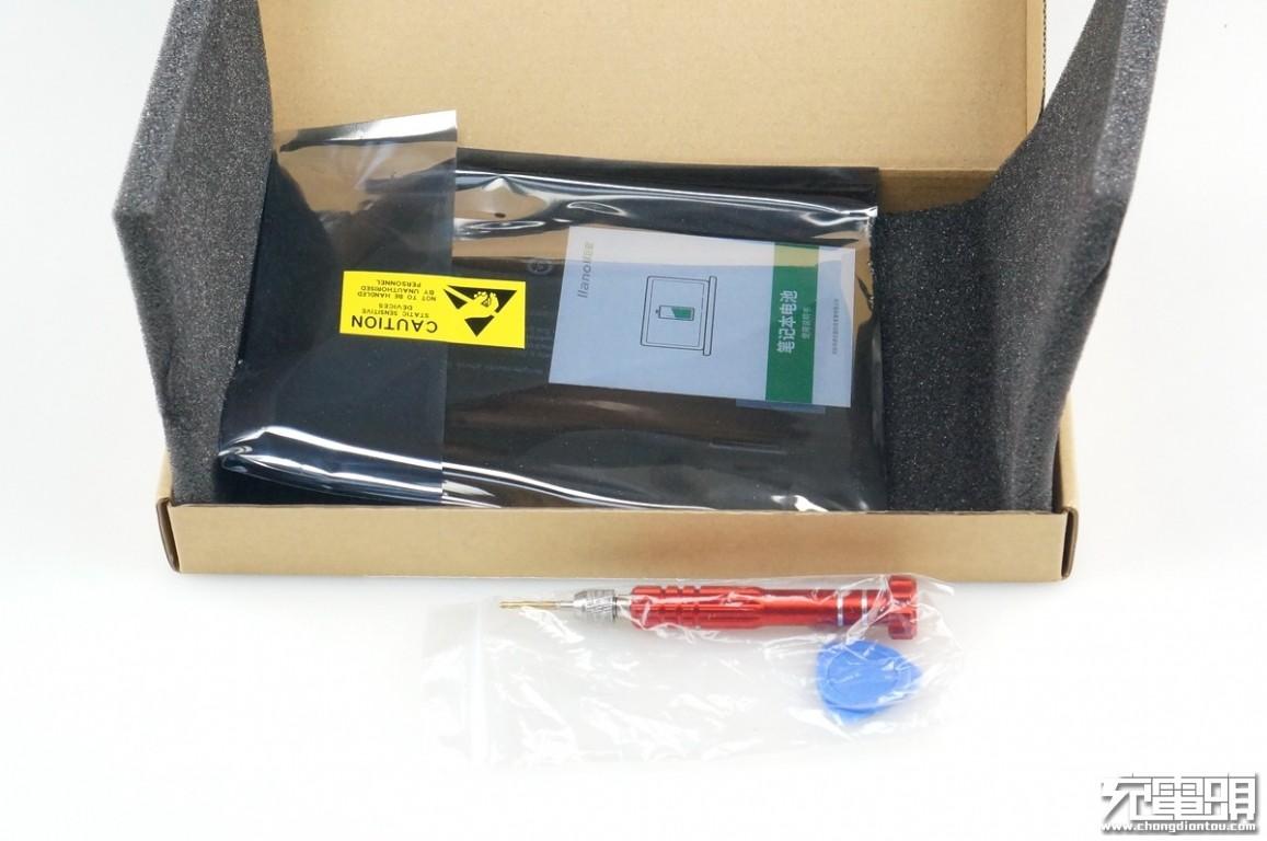 电池老化不用怕,小编实测戴尔燃7000笔记本换电池,满血复活