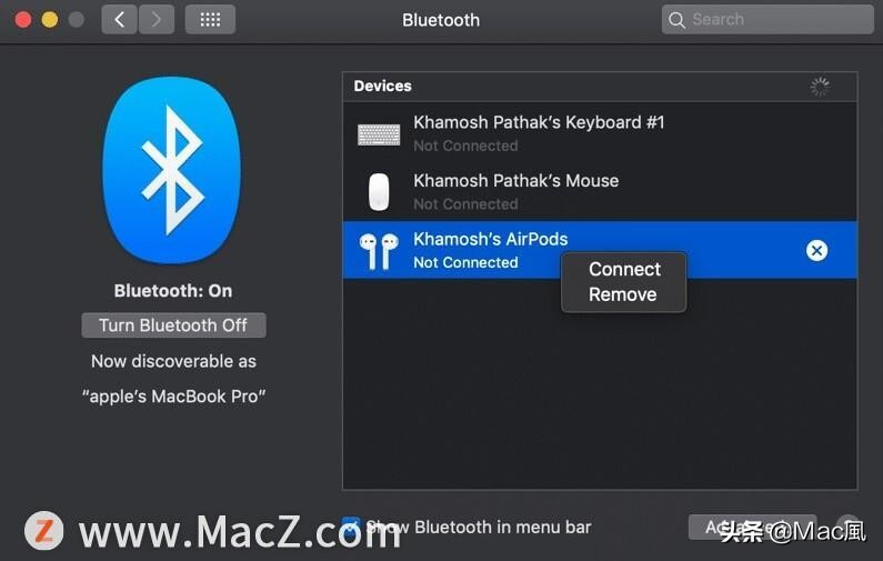 如何修复 AirPods 无法连接到 Mac?
