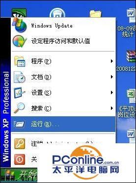 计算机MAC地址查询方法