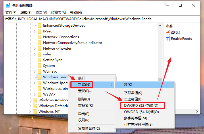 """Win10更新后,出现弹窗犹如""""流氓插件""""?网友:帮我彻底去除"""