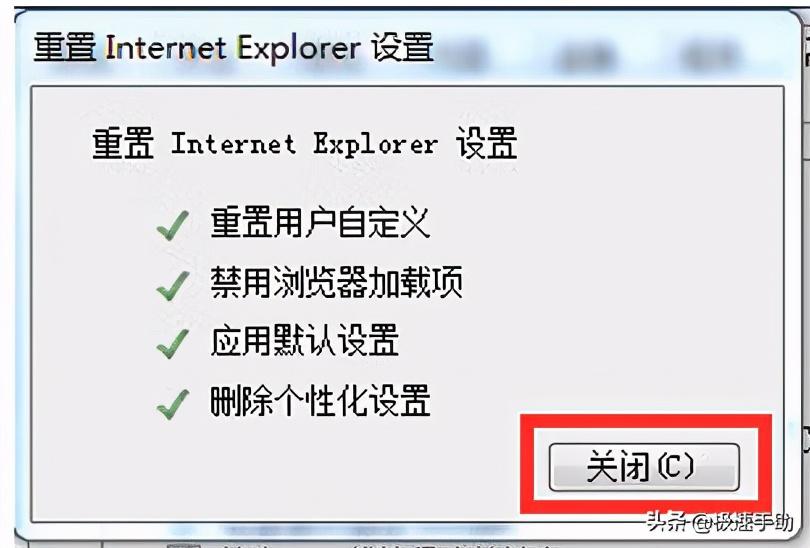 IE浏览器打不开了怎么办?ie浏览器无法打开解决办法