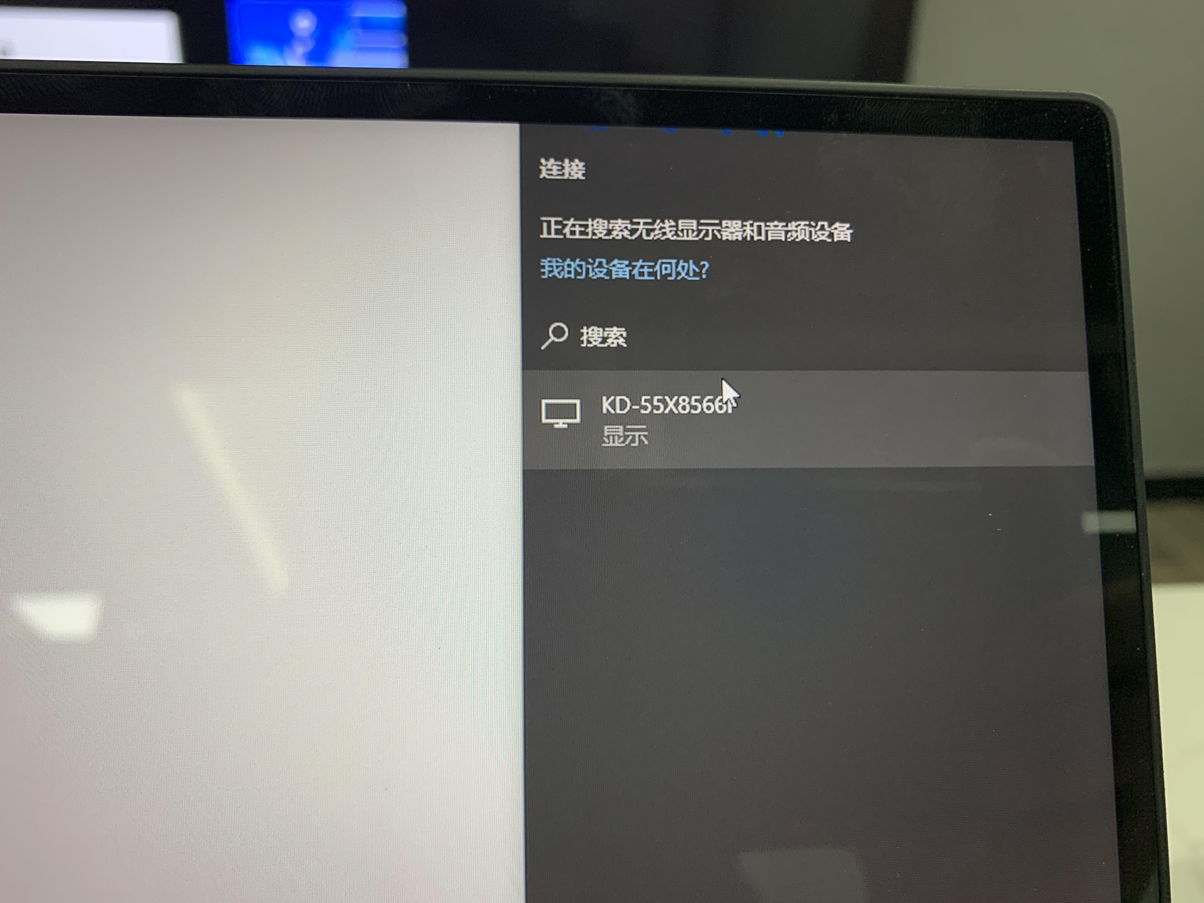 不用HDMI线,笔记本电脑无线镜像投屏到电视显示器,简单实用