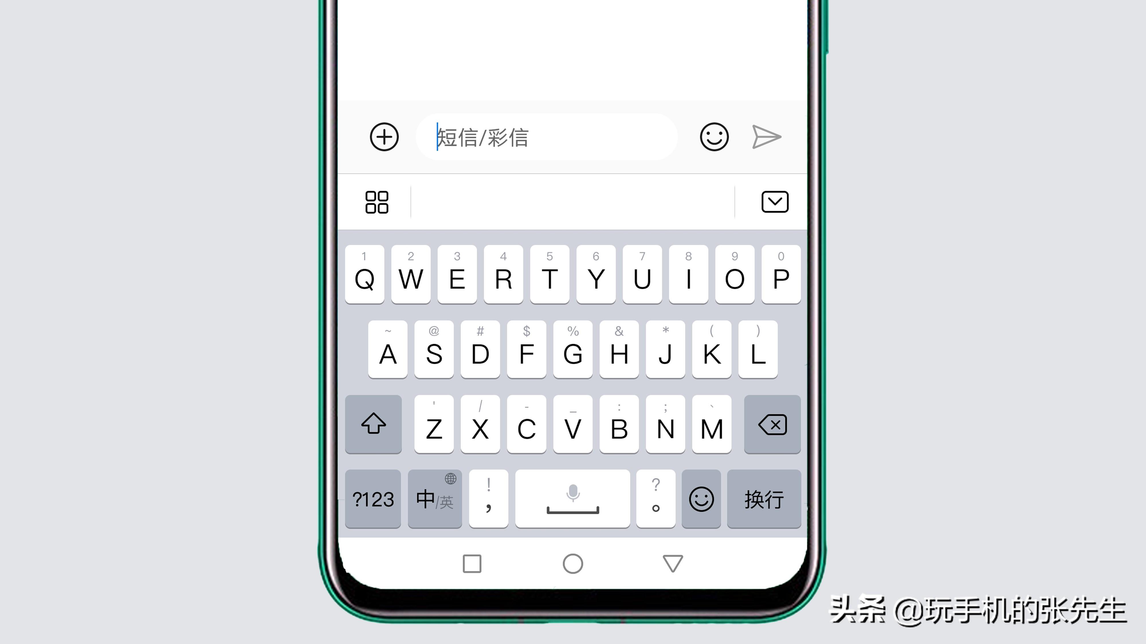 手机键盘声音设置方法,详细步骤,简单易懂