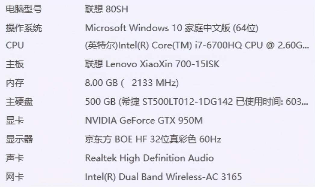 联想电脑找不到NVIDIA控制面板怎么解决
