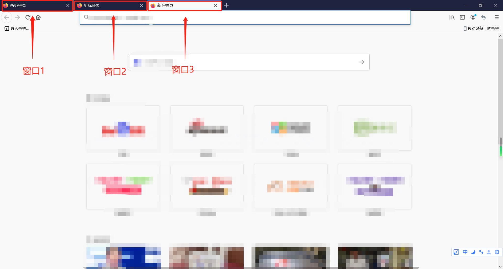 想要切换浏览器窗口,不知道该如何操作?可以使用这几种方法