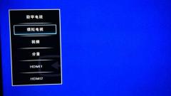 电视机突然蓝屏无图像(电视蓝屏不出画面是怎么回事)