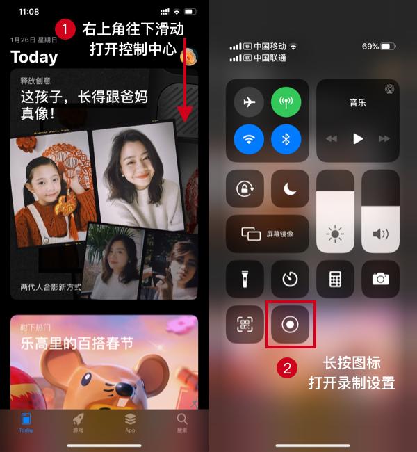 如何使用 iPhone 或 iPad 进行屏幕录制?