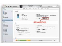 苹果六突然蓝屏重启(iPhone无故蓝屏重启怎么办)