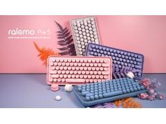 rapoo无线键盘怎么连接电脑(雷柏无线键盘使用说明教程)