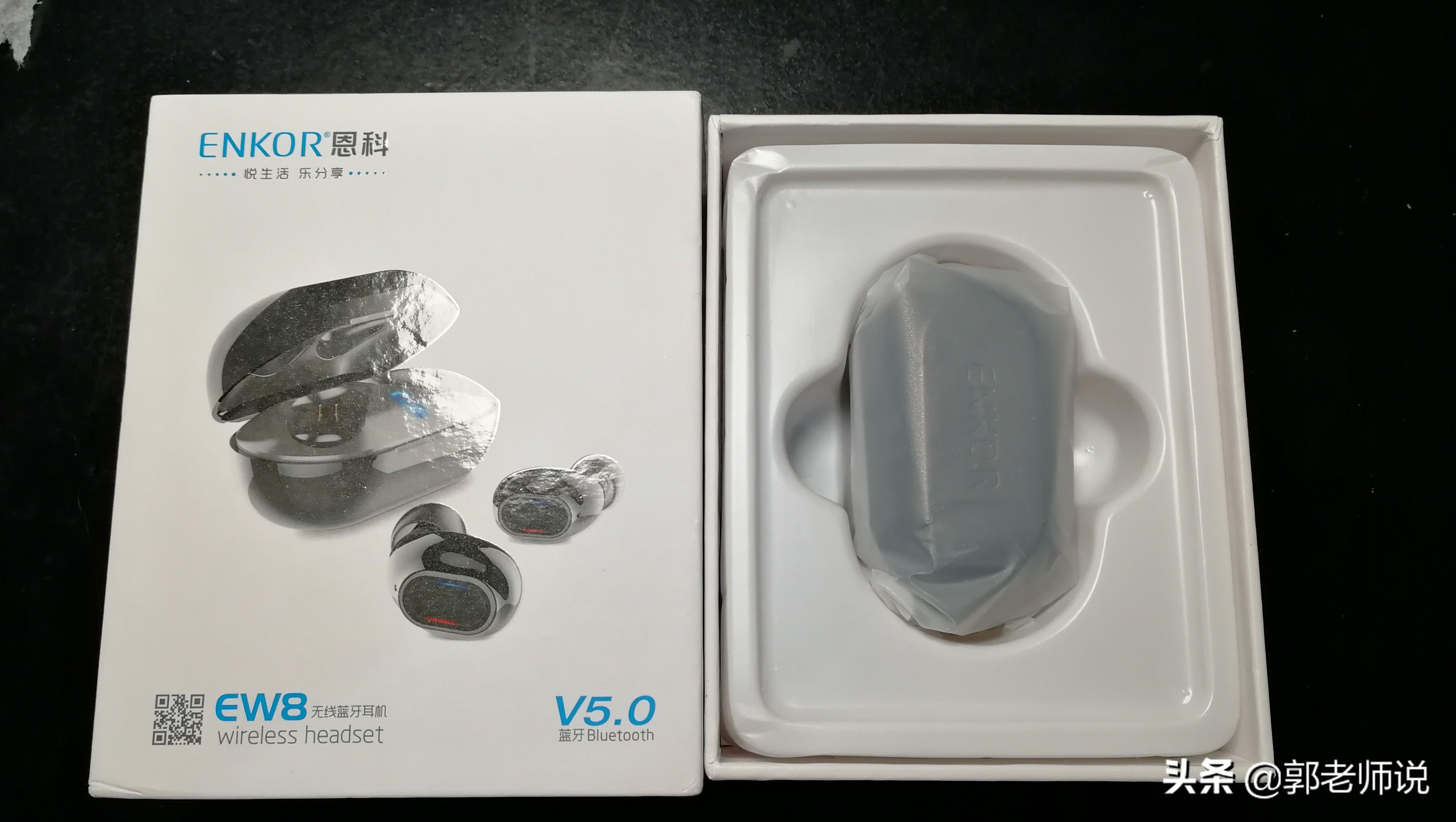 恩科蓝牙耳机怎么样(恩科EW8真无线蓝牙耳机)(4)