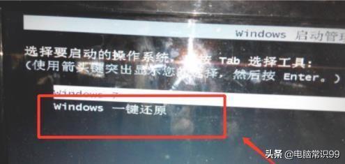 笔记本启动不起来(笔记本电脑windows无法启动怎么办)(5)